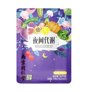 夜间酵素果蔬片台湾复合水果孝素非果冻梅饮原液益生菌膳食纤维
