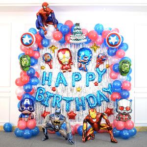 美国队长主题生日派对气球套餐儿童周岁宴会背景墙装饰场景布置品