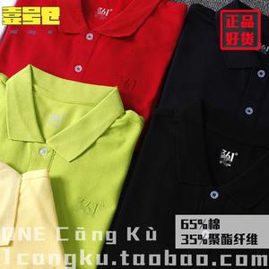 一号仓 翻领短袖T恤 国产品牌正品 珠地网眼运动T 修身纯色<span class=H>POLO衫</span>