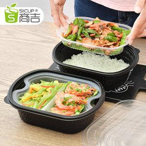 商吉双层餐盒一次性三格快餐盒<span class=H>饭盒</span>多格塑料盒分格外卖盒子打包盒