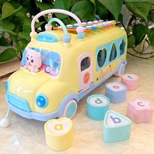 婴儿<span class=H>积木</span>0-3岁早教男孩女宝宝启蒙益智类幼儿童<span class=H>玩具</span>1-2周岁智力
