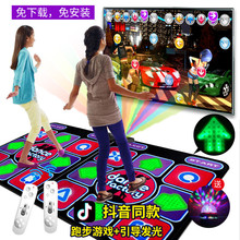 New Running Blanket Dual 3D Somatosensory Light-Emitting Dancing Blanket TV Computer Dual-Purpose Home Hand Dance Foot Dance Game Machine