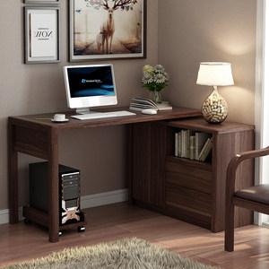 实木<span class=H>书桌</span>多功能旋转写字桌电脑桌现代简约家用书台转角办公桌
