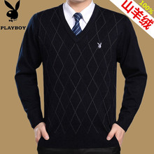 Playboy new middle-aged male V-neck cashmere sweater middle-aged male casual father loaded XL sweater