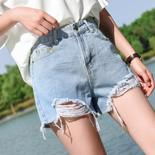 Spring and Summer 2019 New High-waisted, Slender, Poor Seaside Holiday Wind Ultra-short Sexy Jeans Shorts Female Summer Tide