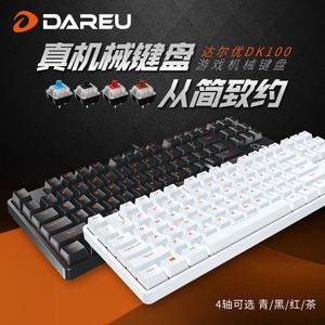 达尔优DK100机械<span class=H>键盘</span>黑青红茶轴有线87键电脑笔记本绝地求生游戏