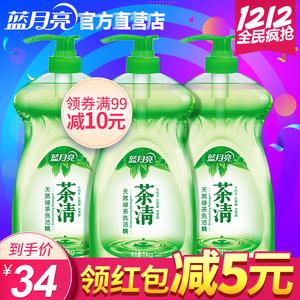 【天天特价】蓝月亮茶清<span class=H>洗洁精</span>促销批发包邮6斤家庭装可洗果蔬