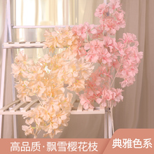 Simulated Cherry Branch Fake Flower Wedding Arch Decorative Flower Large Outdoor Shop Window Plastic Silk Flower Red Peach Flower Living Room