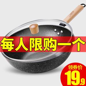 【完美太太】家用无油烟麦饭石炒锅+木铲