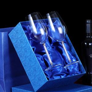 <span class=H>水晶</span>无铅钻石红酒杯高脚杯套装家用2个玻璃葡萄酒杯欧式创意刻字
