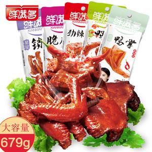 【鲜满多】卤味零食大礼包鸭脖子679g