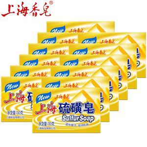 上海<span class=H>香皂</span> 上海硫磺皂130g*12块+蜂花檀<span class=H>香皂</span>125克 玫瑰皂洗澡<span class=H>香皂</span>