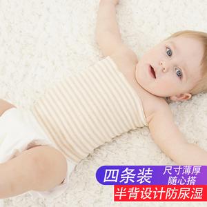 婴儿<span class=H>肚兜</span>儿童<span class=H>肚围</span>护肚子神器纯棉宝宝护肚脐围裹腹新生儿<span class=H>护脐带</span>夏