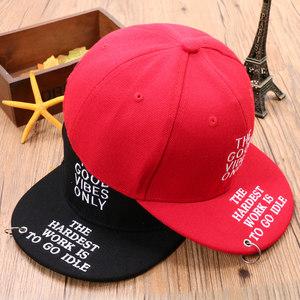 儿童棒球帽春秋夏季男童<span class=H>鸭舌帽</span>韩版百搭女童平沿嘻哈帽小孩潮帽子