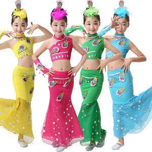 六一儿童傣族舞<span class=H>演出服</span>少儿表演服女童孔雀舞幼儿民族舞蹈裙服装