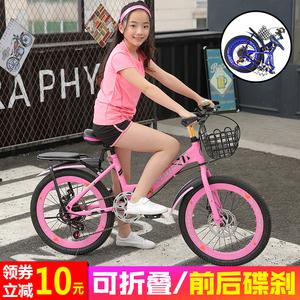 儿童折叠<span class=H>自行车</span>6-7-8-9-10-11-12岁15男孩20寸小学生单车山地变速