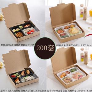 一次性快餐盒高档外卖<span class=H>打包盒</span>子四格订做东池便当餐饭盒五格订制六