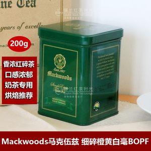 Mackwoods马克伍兹 <span class=H>斯里兰卡</span>进口锡兰红茶<span class=H>粉</span><span class=H>奶茶</span>烘培香浓碎茶BOPF