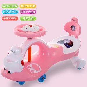 儿童<span class=H>扭扭车</span>静音轮1-2-3-4岁带音乐摇摆车溜溜车滑行<span class=H>玩具</span>车妞妞车