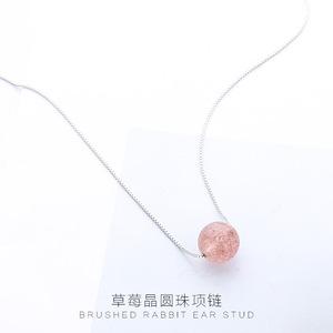 925纯银项链草莓晶项链女招桃花行大运项链韩国时尚小清新锁骨链