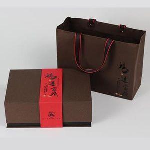 金属铁罐空茶礼盒安化<span class=H>黑茶</span>云南滇红<span class=H>茶叶</span><span class=H>包装盒</span>高档铁盒子私人订制