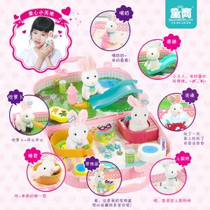 手提包女孩过家家养成屋儿童生日礼物3-5岁电子萌宠物屋女童<span class=H>玩具</span>