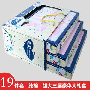 初生儿衣服纯棉新生儿套盒满月宝宝刚出生春夏季套装用品婴儿礼盒