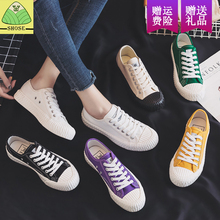 2019 new women's shoes, Korean biscuit shoes, women's small white Japanese trend couples excelsior caramel canvas shoes