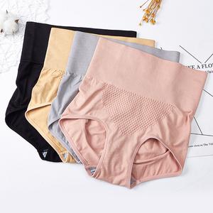 2条装 女士高腰日系蜂巢暖宫内裤提臀舒适塑身美体收腹三角内裤女