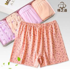 4条棉质礼盒中老年人平角裤四角裤