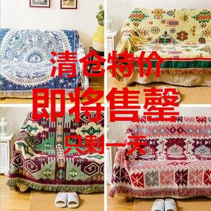 北欧出口双面几何针织<span class=H>沙发巾</span>纯棉盖毯防滑布艺<span class=H>沙发垫</span>四季线毯
