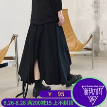 Autumn Designer's New Asymmetrical Irregular Loose Leisure Nine-minute Pants Chaozhou Men's Ribbon Chic Skirts
