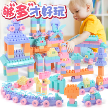 Children's plastic, plastic blocks, 1-2 kindergarten, early education, puzzle building, and 3-6 years old toys.