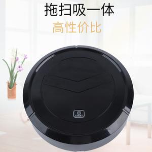 智能<span class=H>扫地机</span>器人家用全自动擦地拖地一体机器人纤薄清洁吸尘器礼品