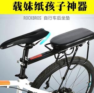 坐垫骑行后减震<span class=H>自行车</span>后座软垫高弹防滑公路<span class=H>自行车</span>车垫<span class=H>零配件</span>安全