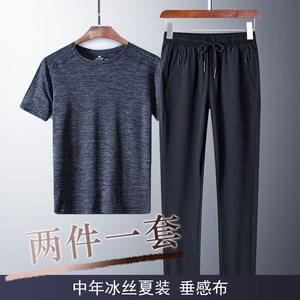 爸爸夏装套装男时尚夏季薄款父亲中老年人休闲运动爷爷装速干裤子