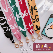 Temperament Silk Scarf Hanging Rope Apple X Mobile Phone Hanging Rope Hanging Neck Ornament 8plus Long Chain Accessories Personality XR Korean Women