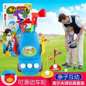 儿童高尔夫球杆<span class=H>玩具</span>套装男女孩球类户外运动健身用品亲子互动<span class=H>玩具</span>