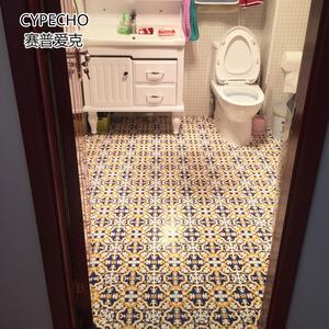 卫生间自粘墙纸墙贴卫生间地贴地面贴纸防水防滑耐磨地板贴瓷砖贴