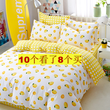 Mercury Home Textile Four-piece Full Cotton Twill Cover Boys and Girls Dormitory Students Three-piece Bed Sheet Cover