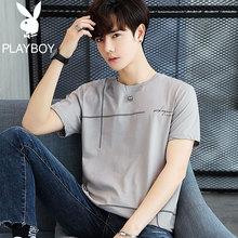 Playboy Men's Short Sleeve T-shirt Men's Pure Cotton Thin Style Summer New Loose Men's Fashion