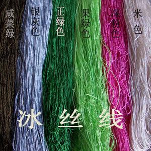 夏季钩衣服蕾丝线纯棉手工编织细毛线钩针丝光10把包邮冰丝线