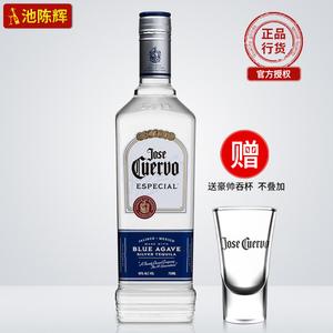 墨西哥原装进口洋酒 豪帅白金特醇银标快活<span class=H>龙舌兰</span>酒tequila 750ml