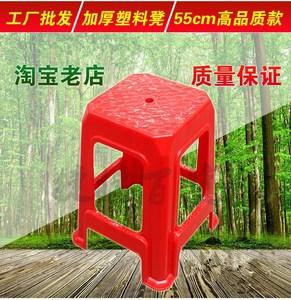 方凳55cm高住宅家具成人凳子料胶凳胶方凳高塑料其它凳子加高凳