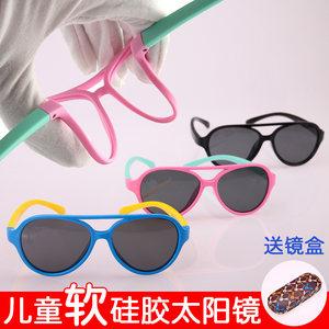 儿童户外太阳镜男童女童宝宝时尚品牌墨镜偏光<span class=H>眼镜</span>软材质防紫外线