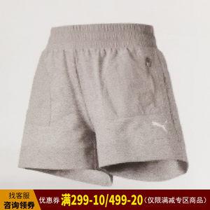 PUMA<span class=H>彪马</span>女子五分裤2019夏季新款休闲运动裤健身训练<span class=H>短裤</span>844059