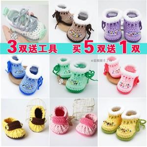 寶寶嬰兒<span class=H>鞋子</span>材料包diy手工編織鉤針毛線嬰兒鞋材料包送0基礎視頻