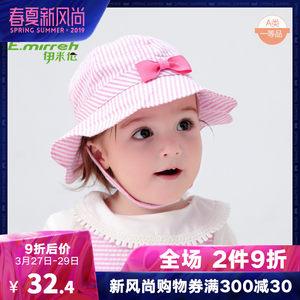 新生儿婴儿<span class=H>帽子</span>夏季纯棉宝宝太阳帽粉色蝴蝶结公主女童<span class=H>遮阳帽</span>凉帽