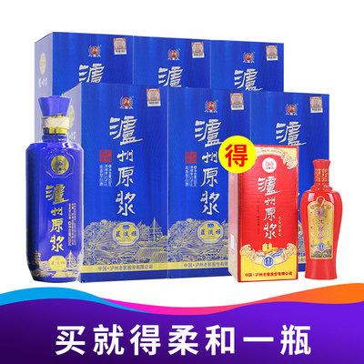 ukoeo P6蓝色豆浆机商用现磨搅拌机家用榨汁机冰沙破壁机,特价199元包邮