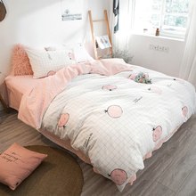 Four or four sets of cotton pure cotton simple girl's heart Quilt Set dormitory three sets of bed hat